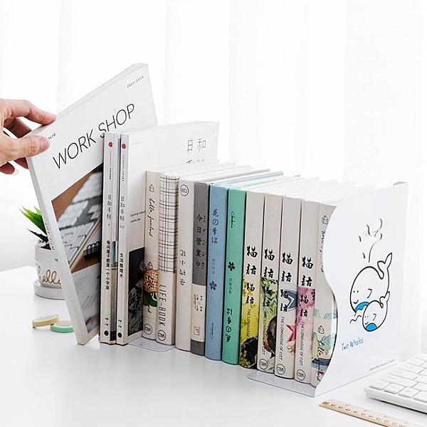 折疊書夾書靠書架簡易桌面創意擋書板隔擋板書托高中生桌上