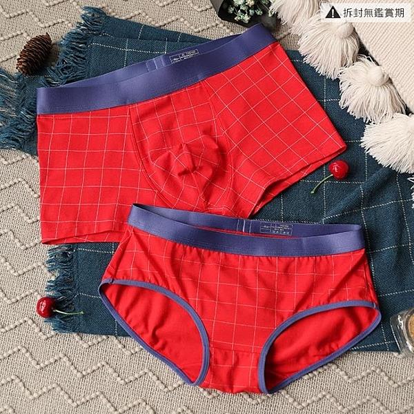 本命年大紅色情侶內褲透氣莫代爾棉男女短褲頭【時尚大衣櫥】