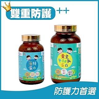 【194669241】(雙重防護組合) 黃金牛初乳蛋白+藻精蛋白粉 Panda baby 鑫耀生技