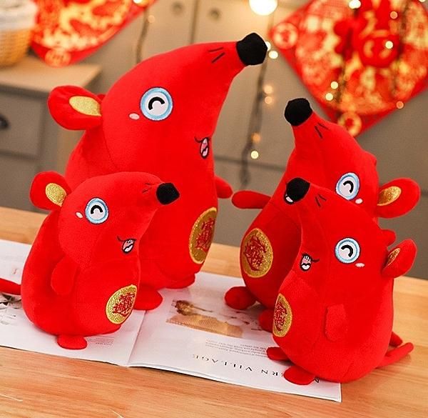 【38公分】招財進寶錢鼠娃娃 財神鼠玩偶 新年快樂吉祥物公仔 聖誕節交換禮物 鼠年行大運