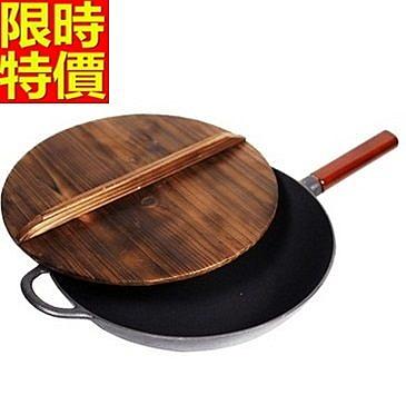鑄鐵鍋-炒菜煎傳統手工鑄造長柄平底鍋3色66f24【時尚巴黎】