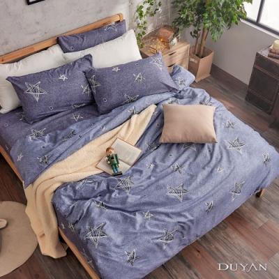 DUYAN 竹漾 天絲絨 雙人四件式舖棉兩用被床包組 牛仔星星