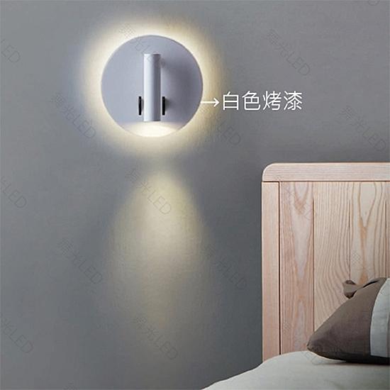 燈飾燈具【燈王的店】舞光 LED 8W 圓虹床頭壁燈 LED-26011