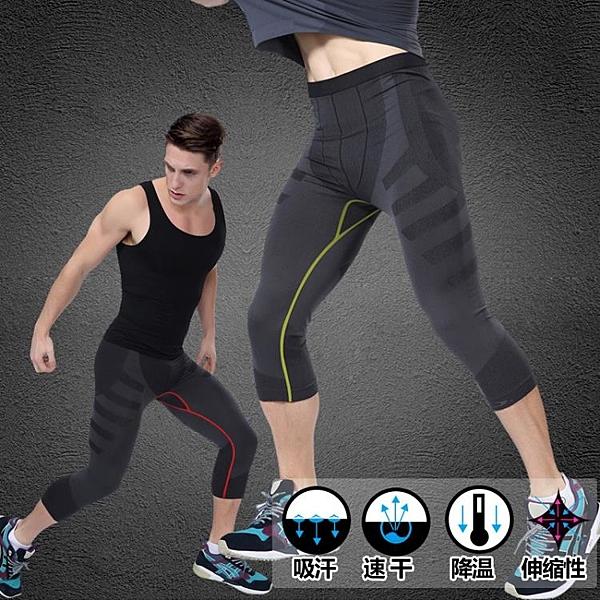 運動 有氧 修身 曲線 慢跑 瑜珈 慢跑 路跑 馬拉松