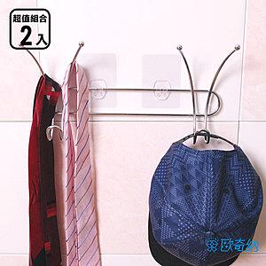 歐奇納衣物/皮帶領帶置物架組_二入組長型勾