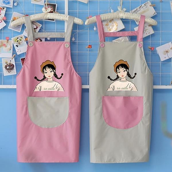 防水防油家用圍裙廚房女時尚做飯工作服【聚寶屋】