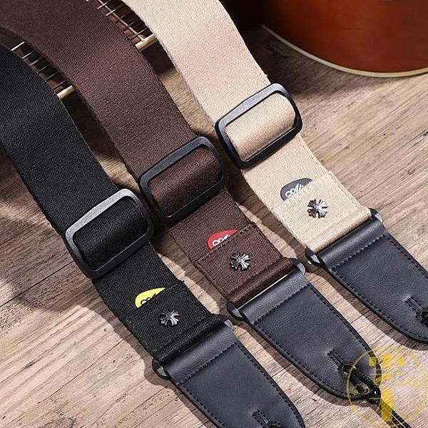 可插撥片式木吉他背帶棉質民謠電吉他肩帶吉他配件琴帶【雲木雜貨】