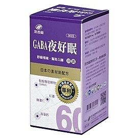 【港香蘭】GABA夜好眠膠囊(60顆)