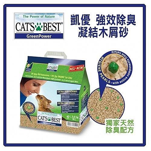 『寵喵樂旗艦店』凱優CAT'S BEST《強效凝結除臭木屑砂》8L 黑標x1包
