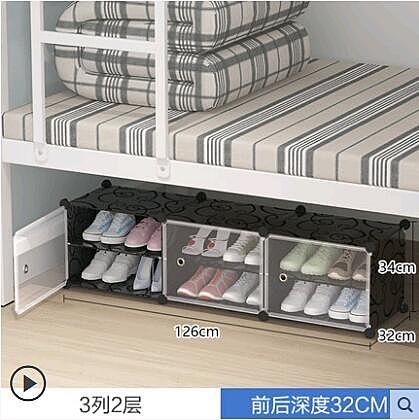床底桌下迷你雙層小鞋架子臥室簡易鞋柜 cf