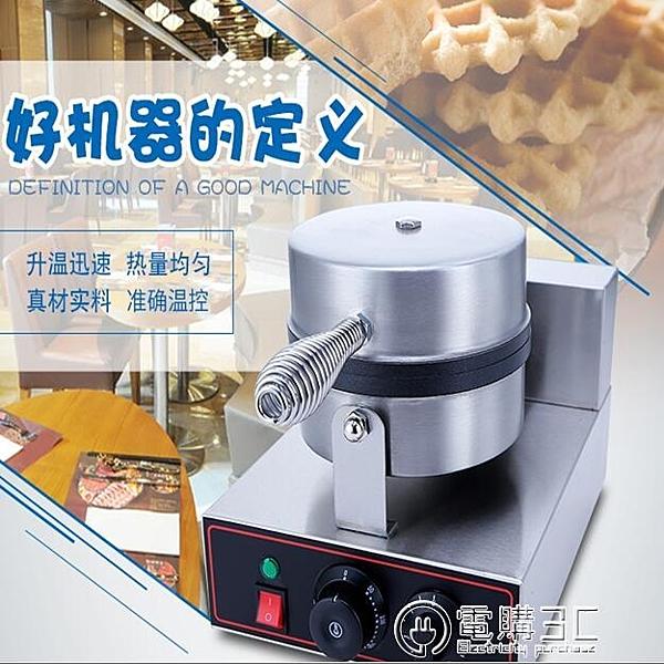 魅廚華夫餅機松餅機商用全自動烤餅機格子肉可麗餅機器華夫爐220V WD 聖誕節免運