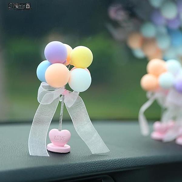 汽車搖頭擺件 告白氣球 車內創意 可愛個性裝飾車載中控臺儀表臺擺飾