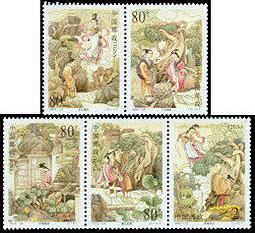 2002-23 董永和七仙女 郵票