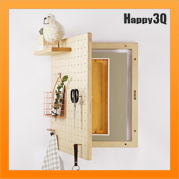 電箱裝飾洞洞板鑰匙收納小物收納空間利用可自選組合北歐風天然木紋簡約【AAA4083】預購