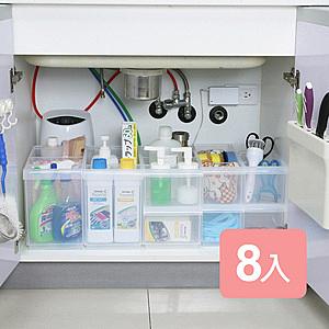 《真心良品》諾可隔板多用途整理盒豪華組(附輪)8入組