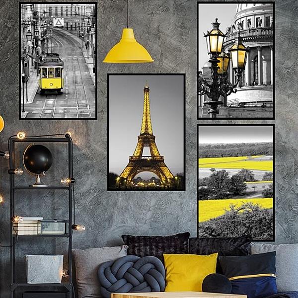 牆貼可移除裝飾畫框簡約現代個性風景巴黎自黏背景沙發客廳背景 黛尼時尚精品