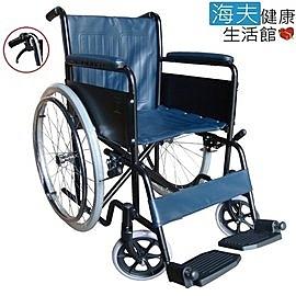 【海夫健康生活館】杏華 鐵製輪椅-烤漆/塑踏板