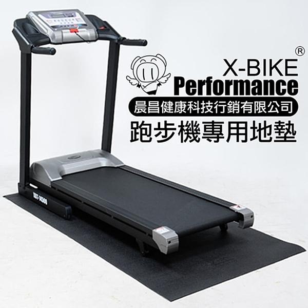【X-BIKE 晨昌】跑步機/運動器材 專用地墊/工作墊/防震墊 台灣精品