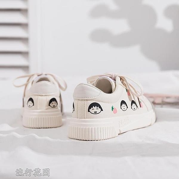 帆布鞋女正韓百搭小白鞋學生板鞋女鞋  【全館免運】