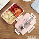 韓式便當盒可微波爐加熱三格飯盒密封帶餐具飯盒學生帶蓋分格餐盒 全館免運