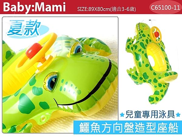 貝比幸福小舖【65100-11】*夏款必備品*可愛鱷魚叭叭方向盤造型座船/不翻船/水上用品