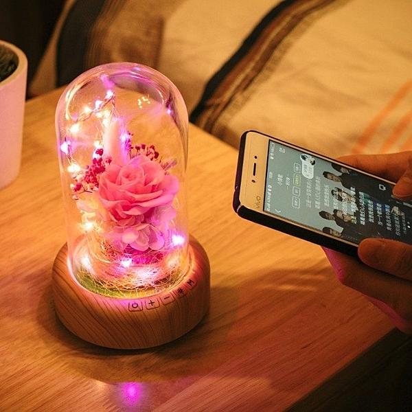 【聖誕節交換禮物】許願流光瓶小夜燈 藍牙音響LED氛圍燈 微景觀永生花