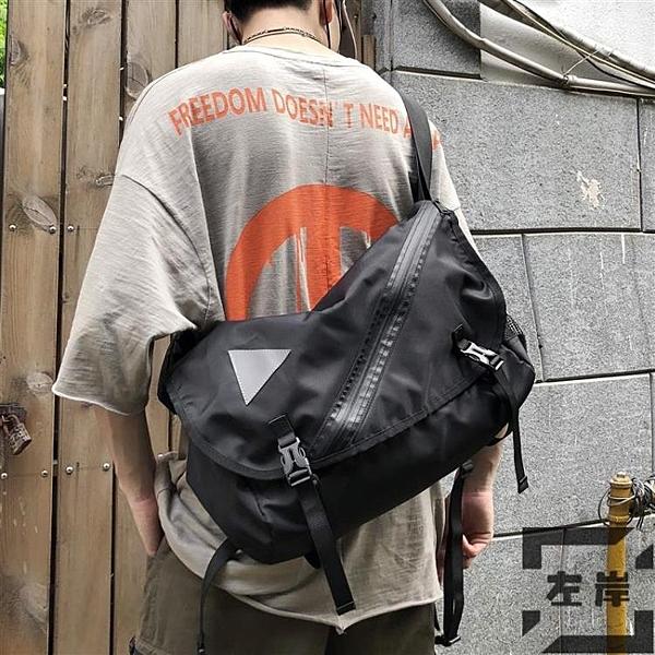 大容量斜背包男女街頭嘻哈肩背包工裝包書包【左岸男裝】