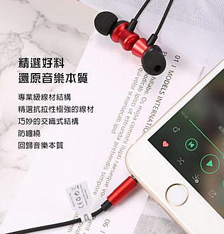 REMAX WK 線控耳機/耳麥 WI300系列 時尚鋁合金金屬質感 簡約曲線優美 PET防纏繞線材 精巧方便好攜帶