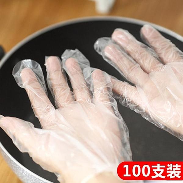 家用廚房用加厚塑料一次性手套衛生1000個裝