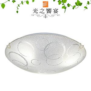 【光之饗宴】蜜雪兒3+1燈環型吸頂燈