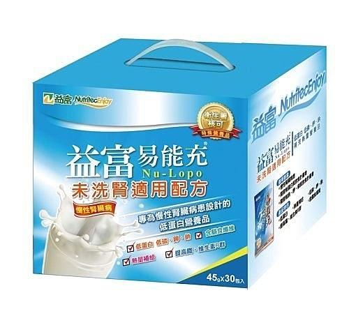 益富 易能充-未洗腎適用配方45gX30包入 2入特惠組 加送45g*2包【德芳保健藥妝】