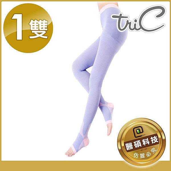 【醫碩科技】Tric PT-P54-45210-PU 台灣製造 睡眠機能美腿露趾褲襪 美型舒壓 輕盈推脂雕塑 一雙