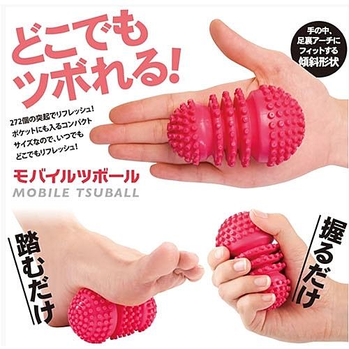 【日本alphax】MOBILE BALL 行動按摩球【原價490,9折優惠】