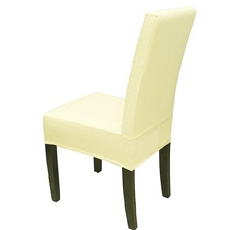 滌棉紗卡 全包連體椅套 餐椅套 專業定做-lu27
