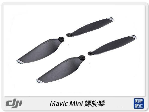 【銀行刷卡金回饋】DJI 大疆 Mavic Mini Part 2 螺旋槳 配件(公司貨)