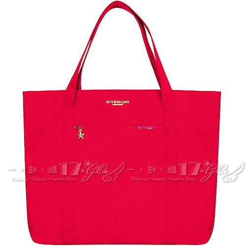 【VT薇拉寶盒】GIVENCHY 紀梵希 法式時尚手提包