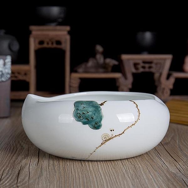 茶洗陶瓷家用茶道茶具配件筆洗碗茶杯煙灰缸花盆【聚寶屋】