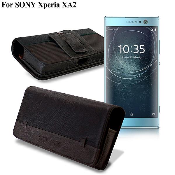 CB for SONY Xperia XA2 品味柔紋橫式腰掛皮套
