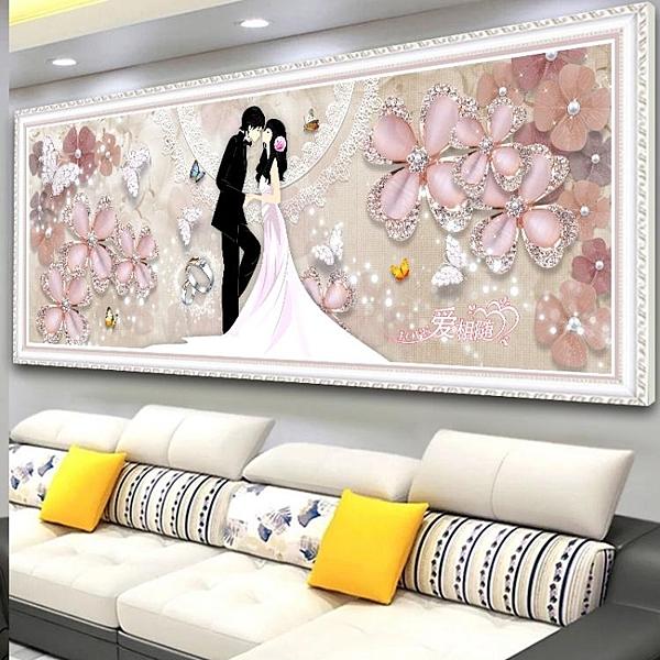 十字繡 鑽石畫結婚喜慶滿鑽客廳情侶點貼鑽十字繡鑽石繡2019新款5D磚石畫 免運直出
