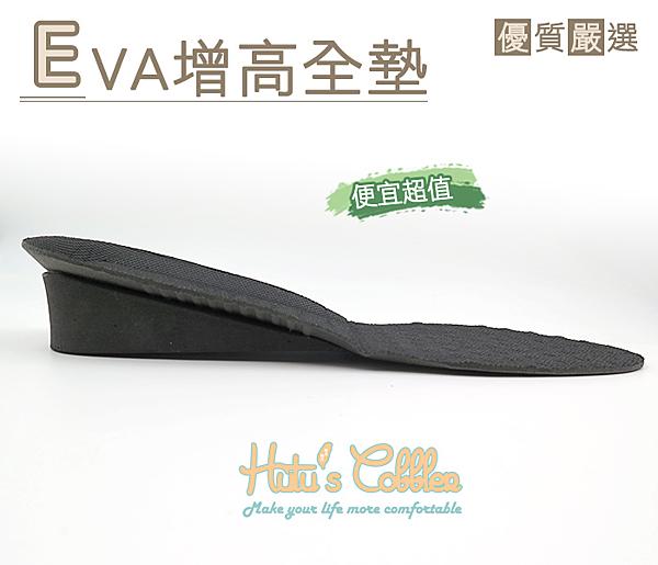 糊塗鞋匠 優質鞋材 B13 發泡EVA增高鞋墊 3.5cm 全墊透氣吸汗 超值划算
