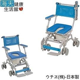【預購 海夫健康生活館】日華 uchie SW洗澡椅 行動/日本製(S0499)