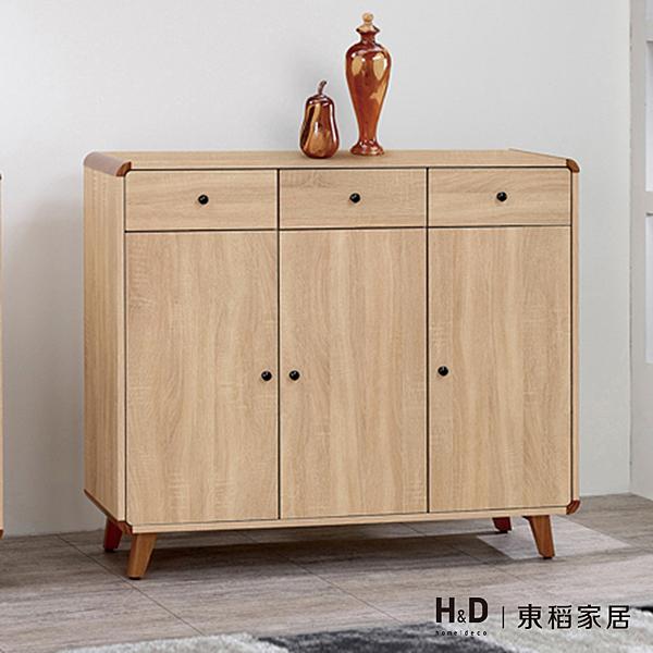 柏克4尺鞋櫃(21JS1/424-5)/H&D東稻家居