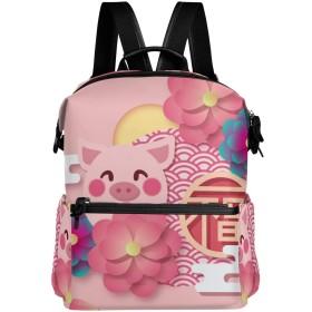 豚 花柄 かわいい リュック 学生用 デイパック レディース 大容量 バックパック 男女兼用 機能性 大容量 防水性 デザイン 旅行 ブックバッグ ファション