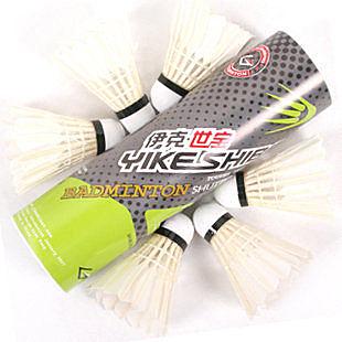 便攜6只裝台纖軟木耐打羽毛球