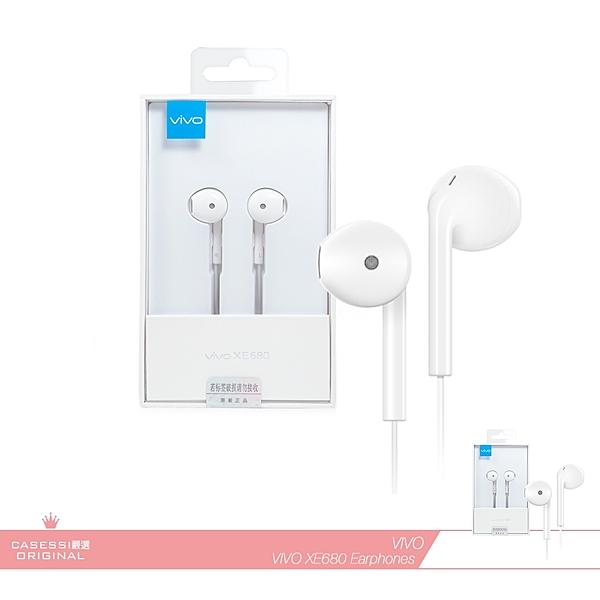 VIVO 原廠 XE680 高品質HiFi半入耳式 3.5mm耳機 各廠牌適用【全新盒裝】