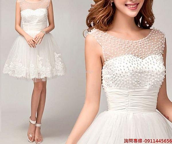 (45 Design)  訂做款式7到貨   專業訂製款 大尺碼 定做顏色  短款公主小禮服 婚禮伴娘 模特 走秀
