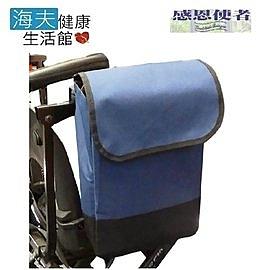 【海夫健康生活館】便攜掛袋 輪椅用 電動代步車用 防潑水