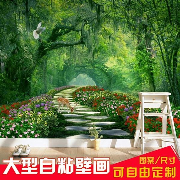 貼紙-3d立體自黏牆貼森林樹木壁畫貼紙客廳電視背景牆壁紙自然風景牆紙【快速出貨】