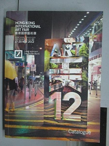 【書寶二手書T6/收藏_CXZ】ART HK 12 Catalogue_2012/5/17-20
