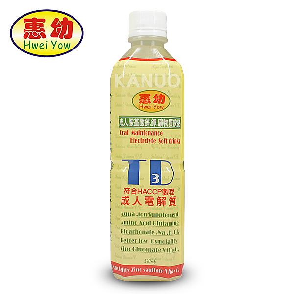 【惠幼】成人電解質 成人電TD3飲品 (500ml/瓶)